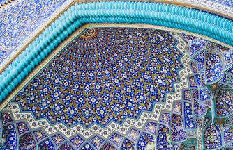 Persisches Mosaik