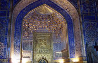 Traditionelles Usbekistan intensiv erleben