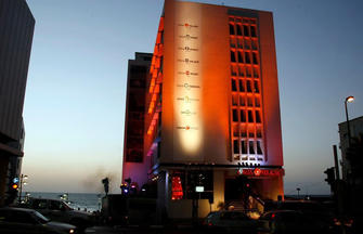 Prima City,Tel Aviv