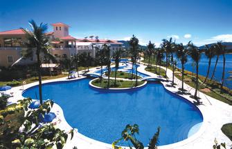 Resort Golden Palm, Sanya/Hainan