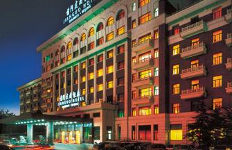 Qianmen Jianguo Hotel, Beijing