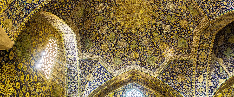 Persien ─ Mosaik der Kulturen
