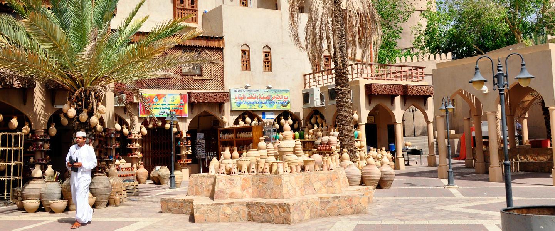 Oman ─ aktiv erleben