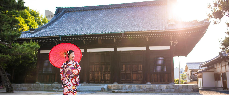 Japan ─ Aktiv unterwegs zu Shinto, Schreinen & heißen Quellen