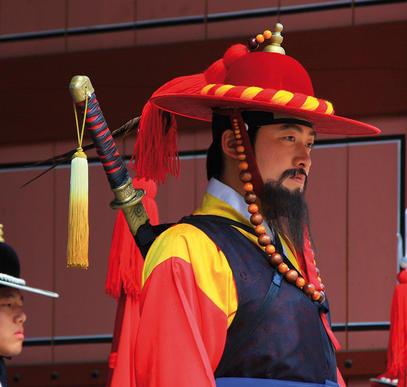 Südkorea zum Kennenlernen