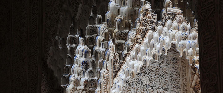 Andalusien ─ Perle am Mittelmeer