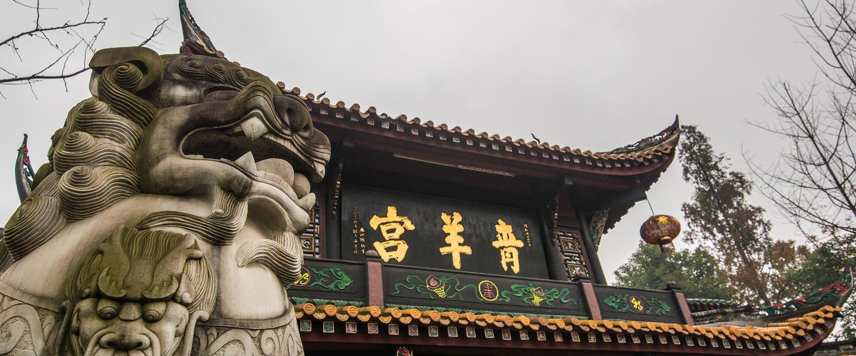 Chengdu entdecken